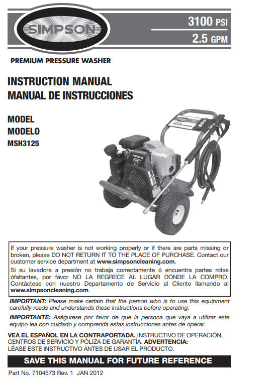 emc parts washer owners manual
