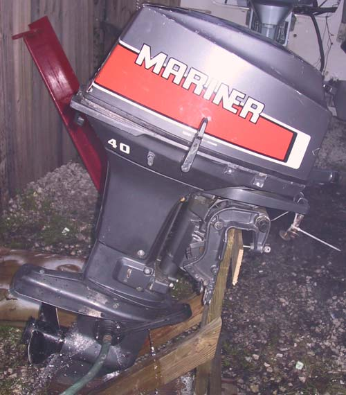 1995 yamaha 40 hp outboard manual